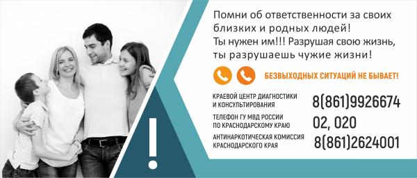 nezakonnye_denezhnye_sbori