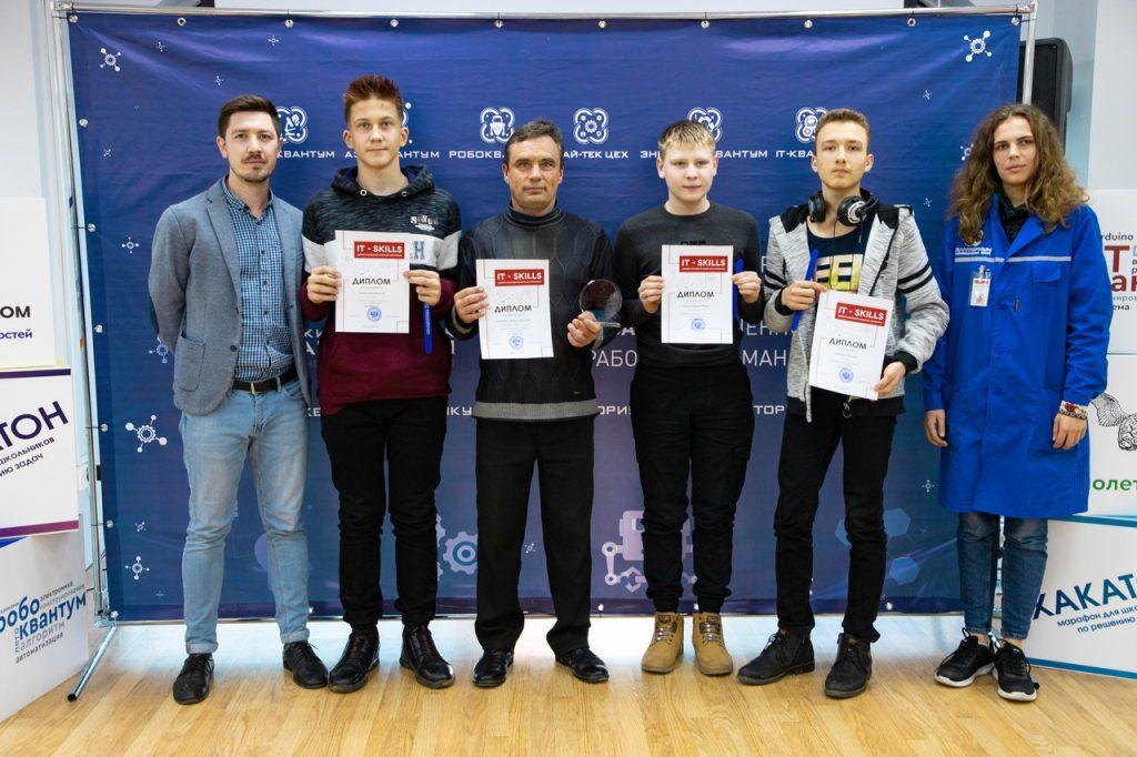 Перепелицын Иван, Гринько Матвей, Даниленко Никита заняли 3 место!