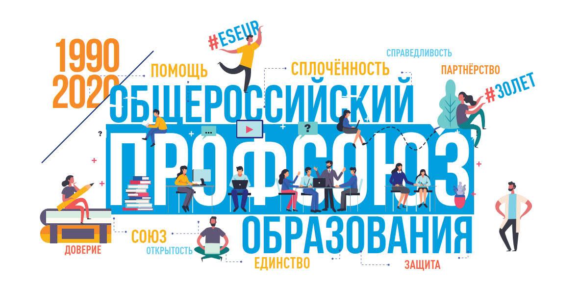 Всесоюзная открытка